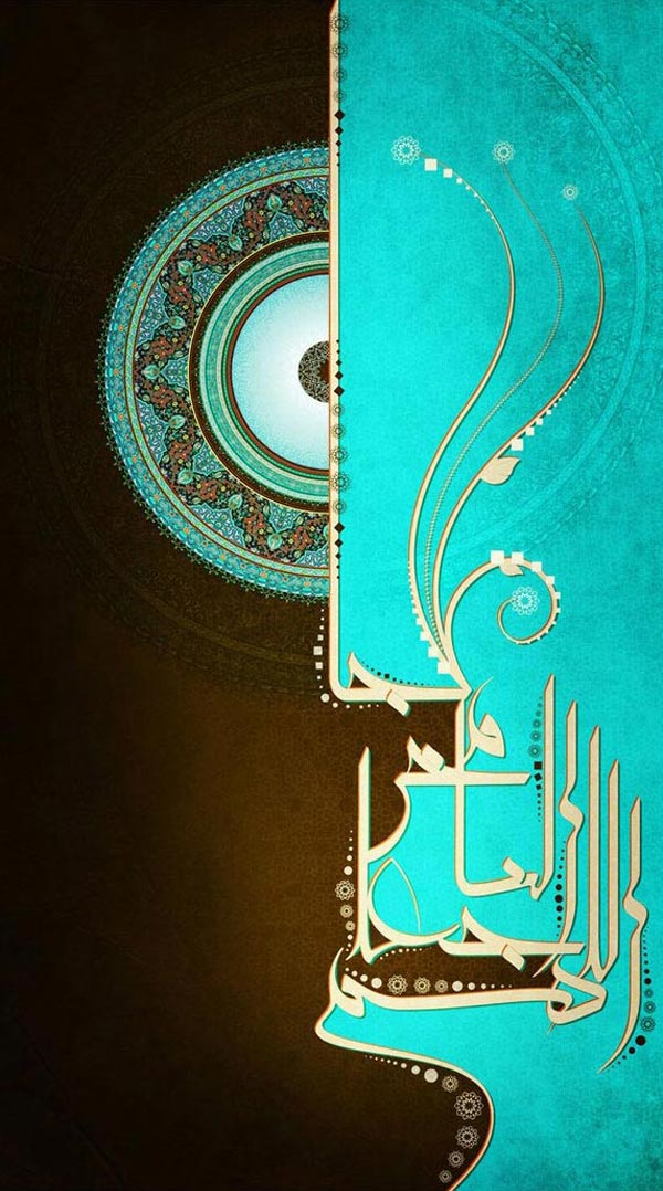 Best Islamic Arabic Calligraphy Art Ramadan Special