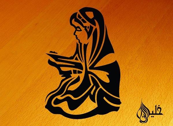 Ramadan-kareem-calligraphy-art-image