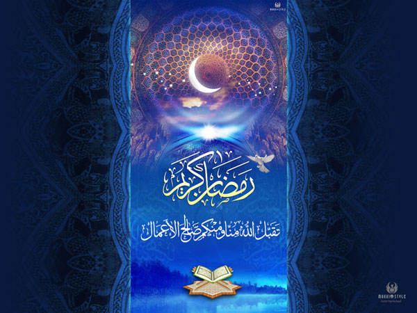 Ramadan_Kareem_islamic-calligraphy-art