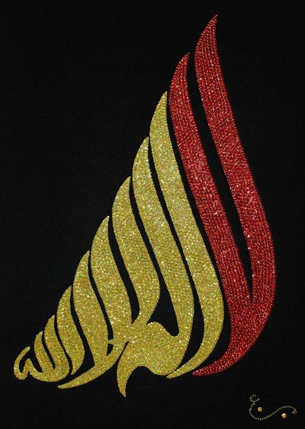 la-ilaha-illallah-arabic-calligraphy-art