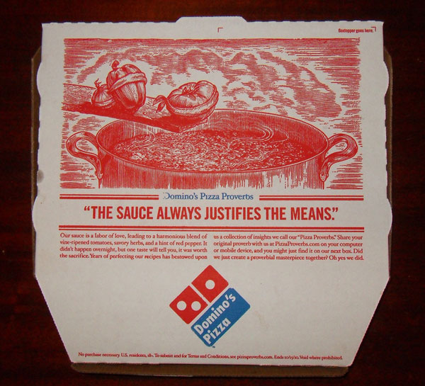 Domino's-pizza-packaging-design