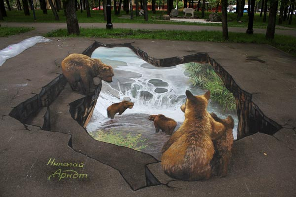 bears_3D-Street-Art-Painting
