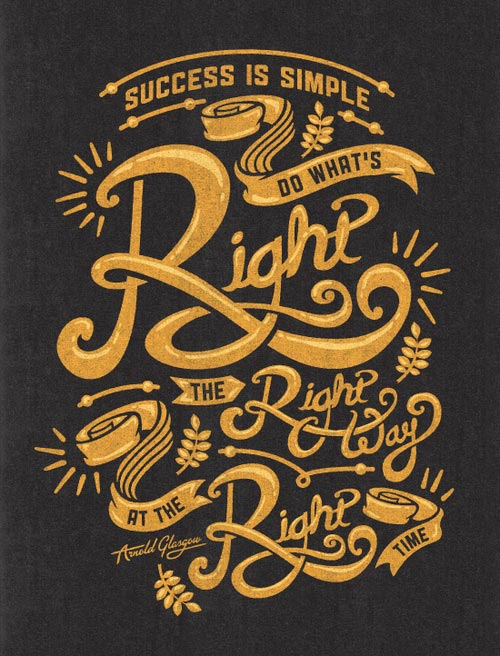 20 Best Inspirational Motivational Typography Design