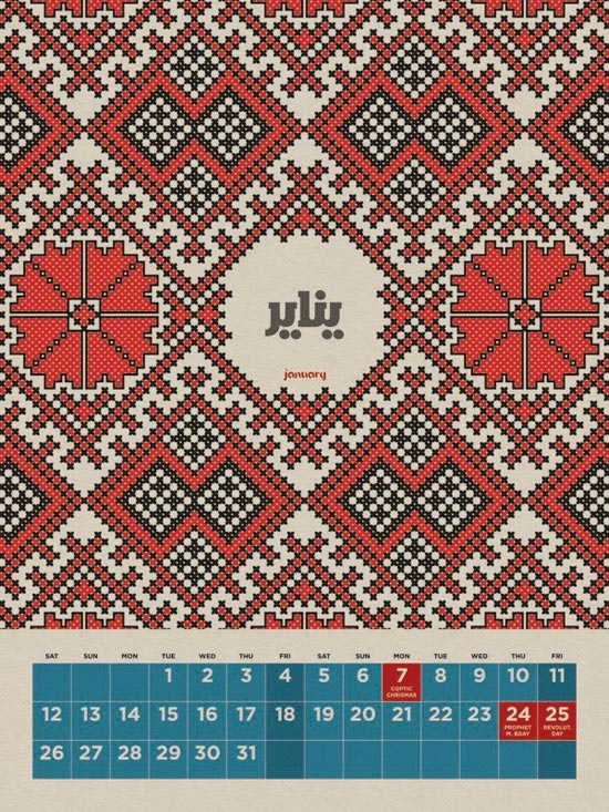 New-Year-2013-Calendar-Designs-For-Inspiration-3