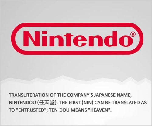 Logo-Story-nintendo1