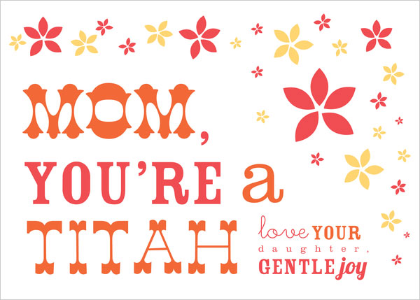 happy mothers day postcards 2013 Happy Mothers Day 2013 Pictures, Card Ideas, HD Wallpapers, Quotes & Facebook Covers