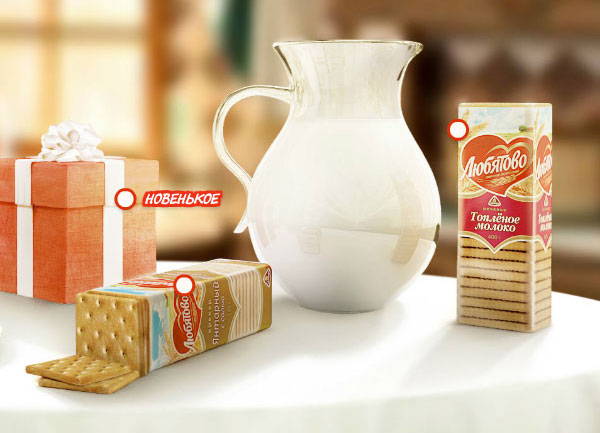 Lyubyatovo-Cracker-biscuit-packaging-2