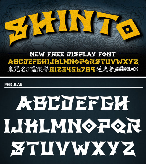 Shinto-Ninja-Free-Font