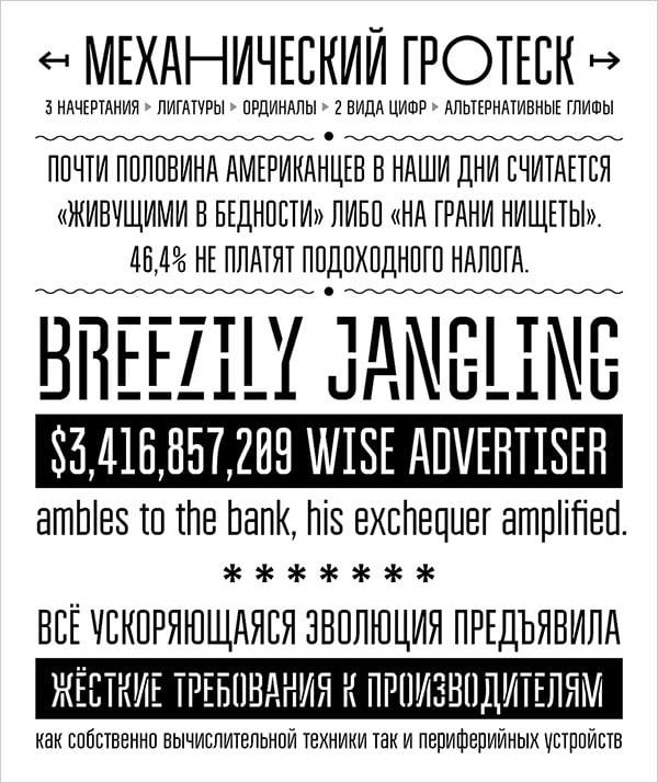 Bravo-Free-Sans-Serif-Font-for-typography-2