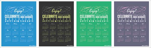 Free-Vector-Printable-Calendar-2014-05-