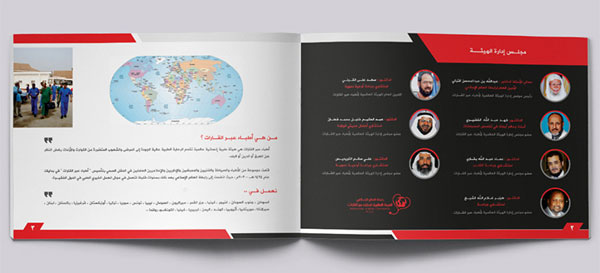 arabic brochure design ideas 2
