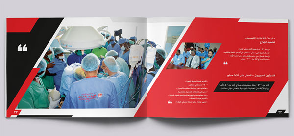 Brochure Design Ideas corporate tri fold brochure design ideas Arabic Brochure Design Ideas 4