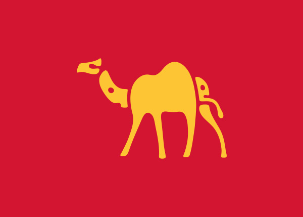 camel logo A Creative Project of Animal Logotypes by Dan Fleming