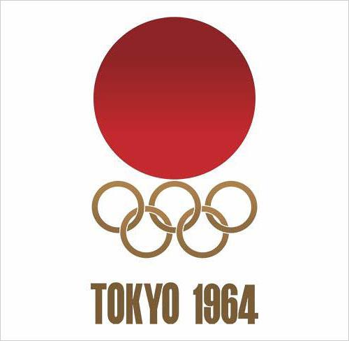 1964-tokyo-summer-olympics-logo
