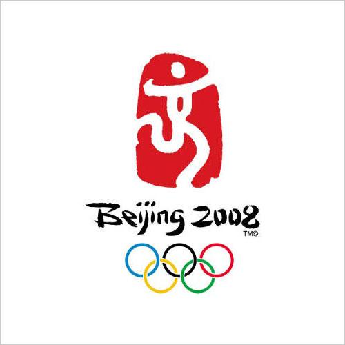 2008-beijing-summer-olympics-logo