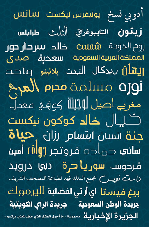 50+ Beautiful Free Arabic Calligraphy Fonts 2014