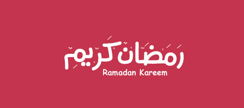 free ramazan kareem vector font download 3 50 beautiful free arabic calligraphy fonts 2014