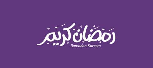 Beautiful free arabic calligraphy fonts
