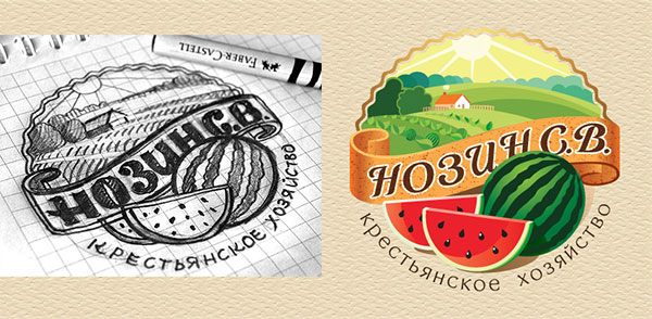 Importer-of-watermelons-logo-design-2