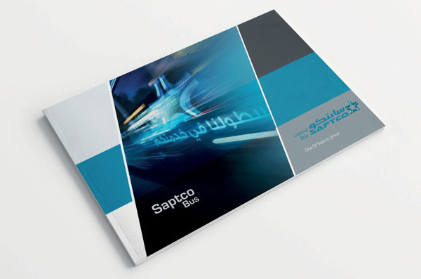 Saptco-Brochure-design-1