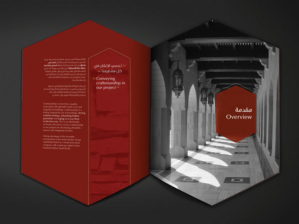 Ewaan Corporate Brochure Design 2 20 Best Examples of Brochure Design Projects for Inspiration