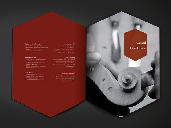 Ewaan Corporate Brochure Design 4 20 Best Examples of Brochure Design Projects for Inspiration