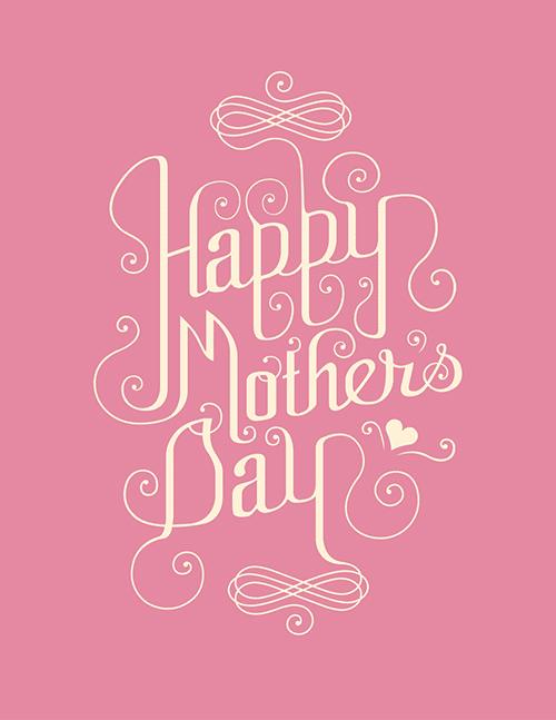 Free Happy mothers Day Card 3 اجمل واجمد بوستات عيد الام 2015 2016