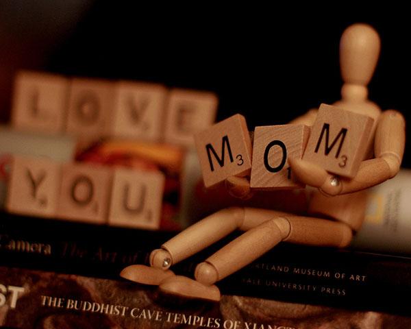 Love You Mom 2014 Image 2 اجمل واجمد بوستات عيد الام 2015 2016