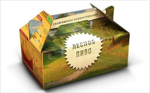 Cardboard-package-mockup-PSD