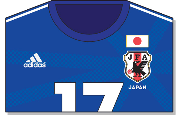 Fifa-World-Cup-Brazil-2014-Japan-Jersey-t-shirt-design