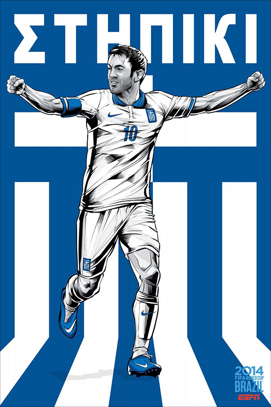 greece-espn-brazil-football-world-cup-2014-poster