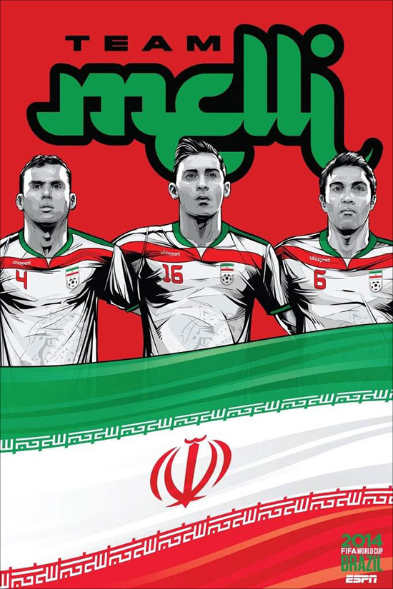 iran-espn-brazil-football-world-cup-2014-poster