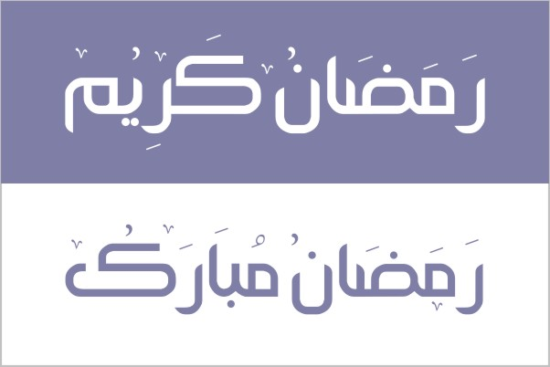 21 Free Vector Ramazan Kareem / Ramzan Mubarak Arabic Fonts Calligraphy