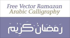 21-Free-Vector-Ramazan-Kareem-Ramzan-Mubarak-Arabic-Fonts-Calligraphy