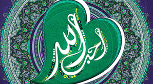 50+-Beautiful-Islamic-Calligraphy-&-Typography-Verses-for-Inspiration