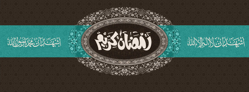 Ramadan-kareem-facebook-cover-photo