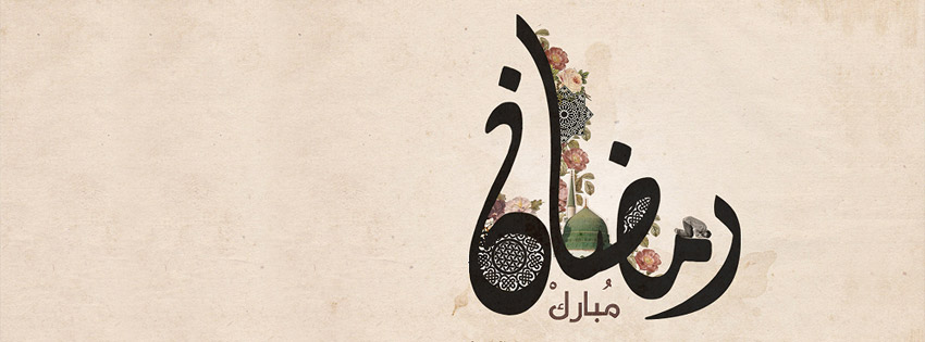Ramadan-mubarak-arabic-calligraphy-cover-photos
