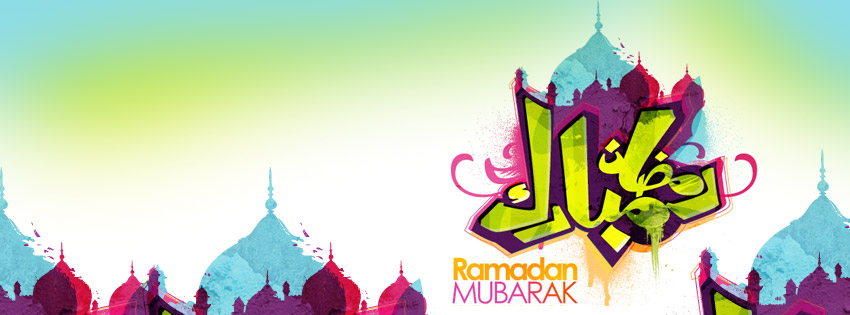 Ramadan-mubarak-facebook-cover-photo