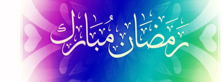 Ramdan-mubarik-cover-photo-facebook