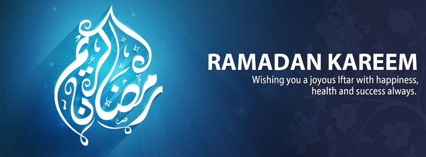 Ramzan-WIshes-cover-photo