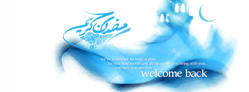 Welcome-back-Ramdan-fb-cover
