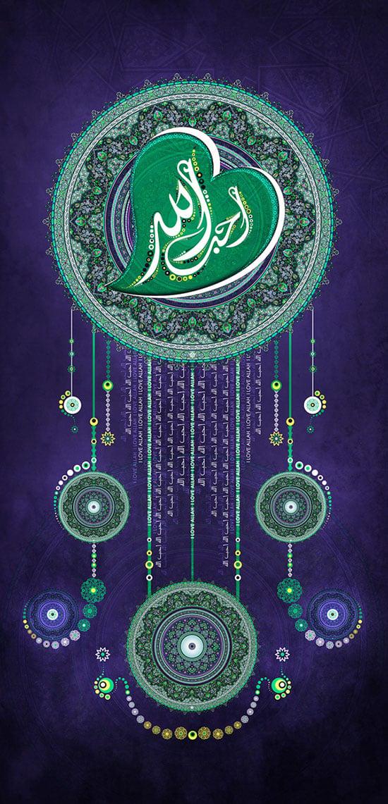 islamic-Calligraphy-2