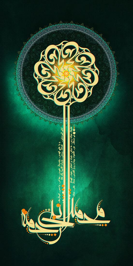 islamic-Calligraphy-4
