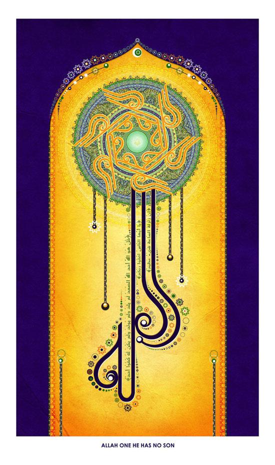 islamic-Calligraphy-5