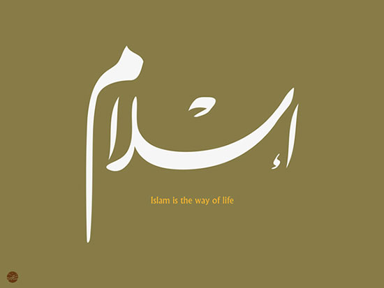 islamic-Calligraphy-8