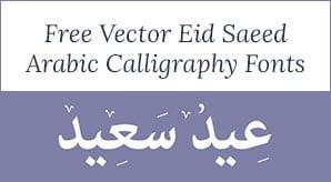 Free-Vector-Eid-Mubarak-Eid-Saeed-Arabic-Calligraphy-Fonts