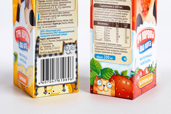 Milkshakes-Packaging-design-6