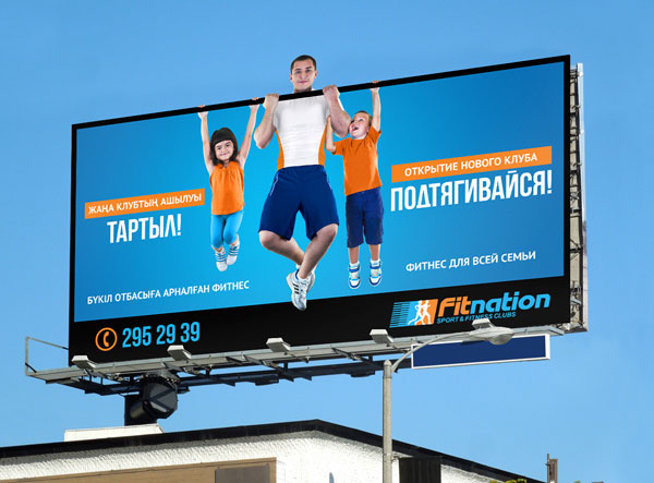 Fit-Nation-ad-campaign-Billboard-Designs-3