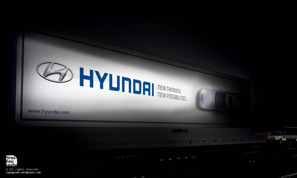 Hyundai-Billboard-Creative-Design