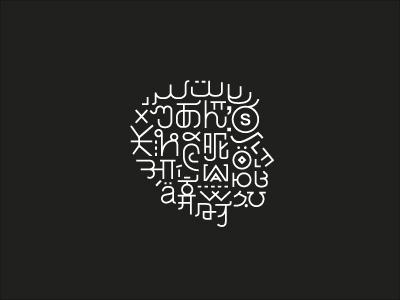 Language-logo